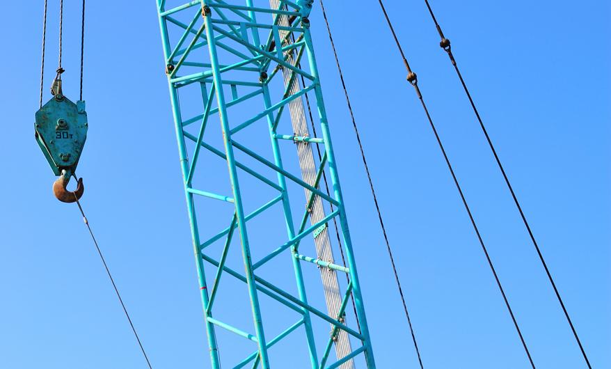 異形線パワーロープ2